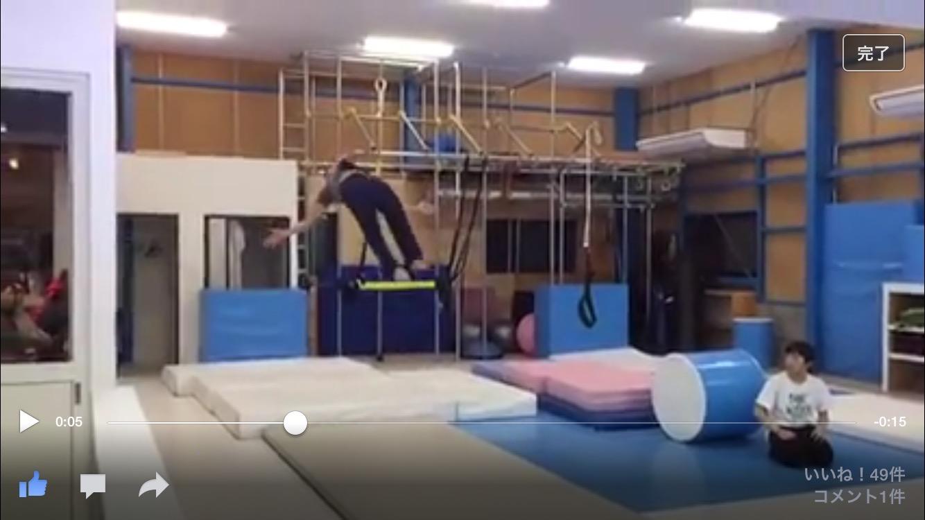 49歳空手家ジーザスフリップの練習。